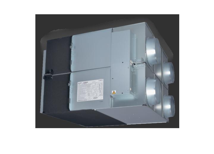 Pramoninė rekuperacinė sistema Lossnay LGH-150RVX